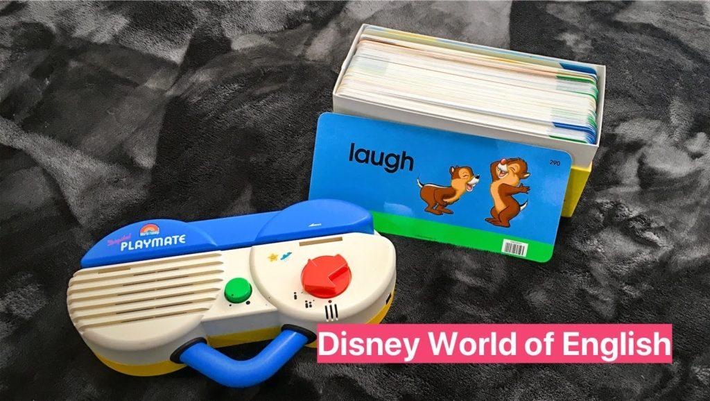 Disney World of English